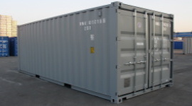 20 ft steel shipping container